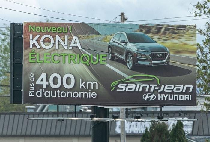 Panneau publicitaire OAIQ autoroute hyundai st-jean